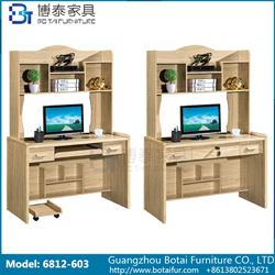 Computer Desk Solid Wood Edge  6812-603 603C
