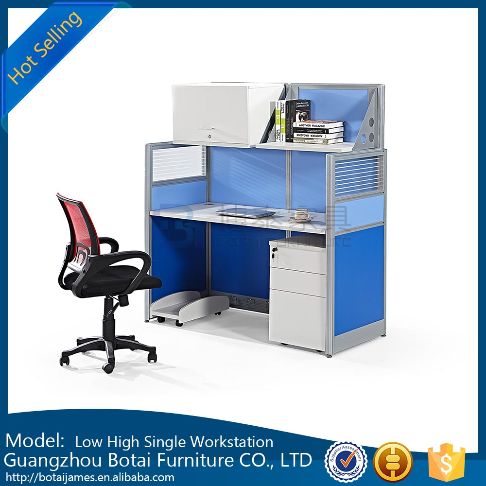 45mm Office Partition With File Rack